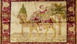 Pattern Rug Ahdoot