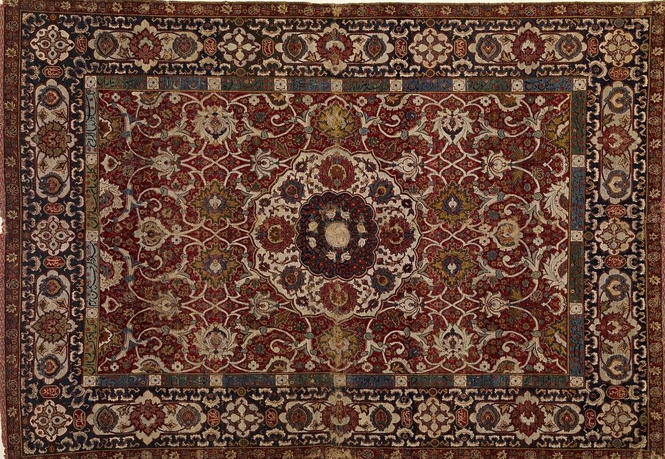 Rich Brown Rug