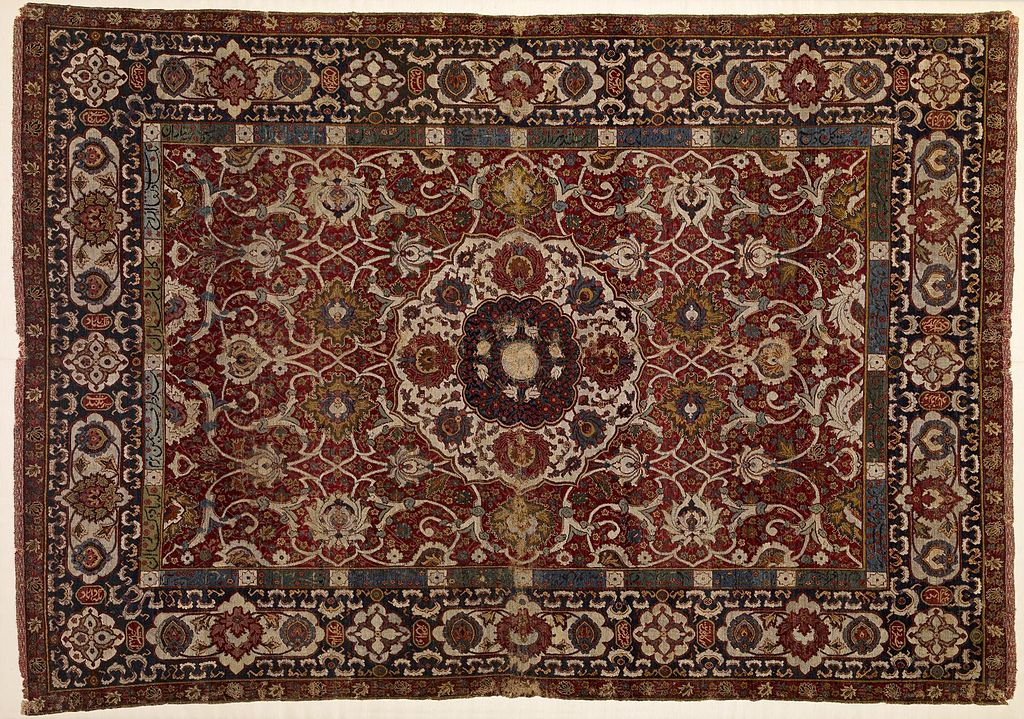 Oriental Persian Turkish Rug