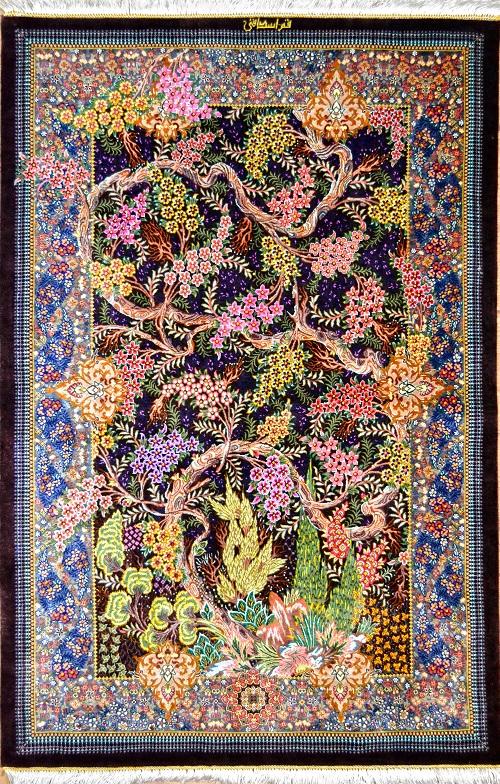 Ahdoot Rugs Tree of Life 2